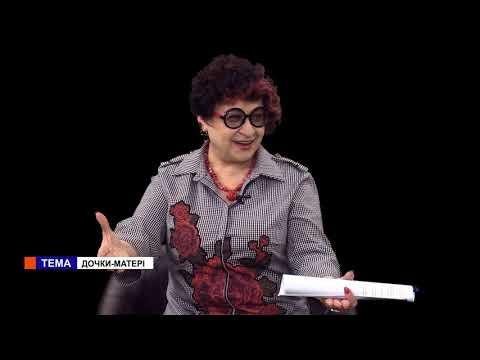 Медиа Информ: Мужчина и Женщина. (13.11.19) Наталья Хохлова-Покровская. Дочки-матері