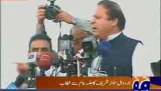 Download sher in narowal 02/03/09 part1 Mp3 and Videos