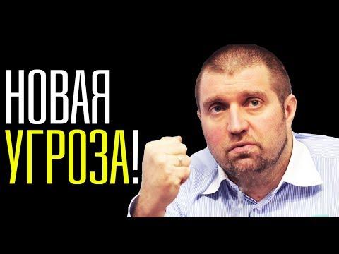 СР0ЧН0! ДМИТРИЙ ПОТАПЕНКО 18.08.2018