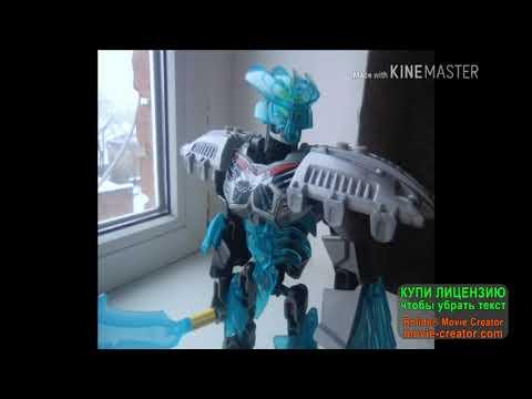 Бионикл Апокалипсис 3 сезон 4 серия