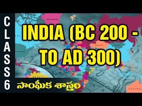 India BC200 To AD300   6th Class Social  Studies   Digital Teacher