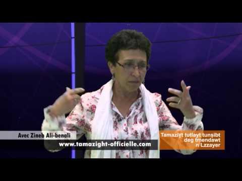 Tamazight langue officielle avec Zineb Ali Benali sur Berbère Télévision