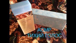 653💙 о ГОЛУБЫХ💙 Мой Любимый ПАРФЮМ 💙Dolce & Gabbana Light Blue #АСМР Тихий Голос 💙