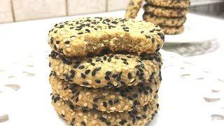 ????РАССЫПЧАТОЕ ПЕЧЕНЬЕ ИЗ КУНЖУТНОЙ ПАСТЫ ТАХИНИ Tahini Cookies Recipe