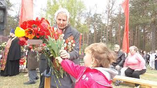 Фильм День Победы2019г  в Плещеницах Монтаж Г Полсычева