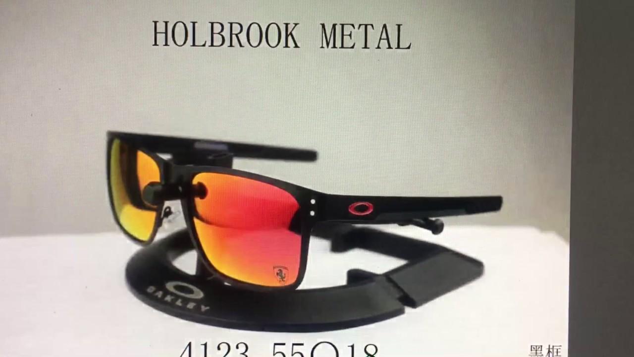 6fcf3e2bc4 New Oakley Holbrook metal sunglasses - YouTube
