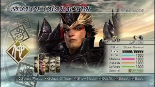 Dynasty Warriors 6 Opening and All Characters [PS3]