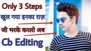 Cb Editing Secret || Only 3 Steps Full Cb Editing || Cb Editing Tutorial