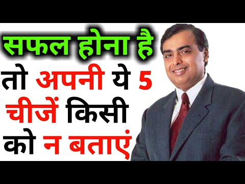 Successful kaise bane || Paise kaise kamaye in hindi How to become Succesful || Motivational YouTube