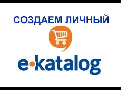 Магазин Е Каталог Ру