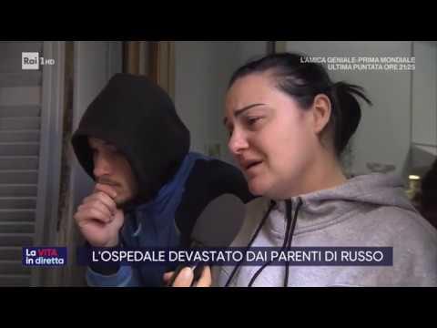 Giovane rapinatore ucciso. La famiglia distrugge il pronto soccorso - La vita in diretta 02/03/2020