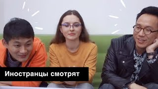 Иностранцы смотрят ЕВРОВИДЕНИЕ |  Сергей Лазарев - You're the only one