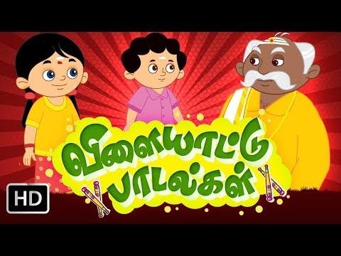 Vilayattu Padalgal | Full Movie | Magicbox Animation | Tamil Rhymes for Kids