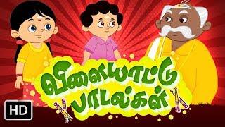 விளையாட்டு பாடல்கள் | Vilayattu Yorum | Tam Film | Puja Teja Şarkılar