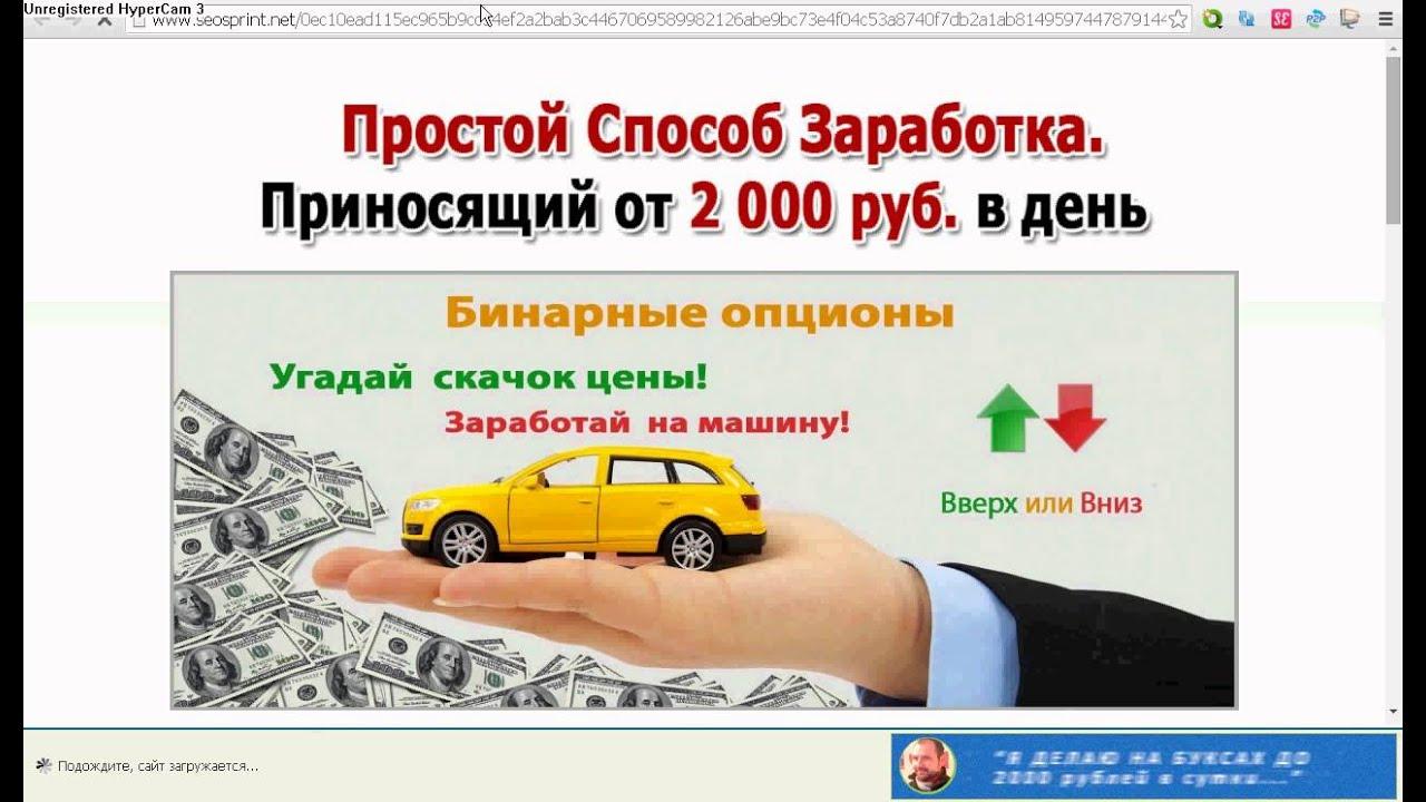 Заработать 550 рублей в интернете спорт прогнозы на футбольные матчи