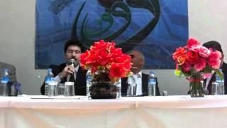 ADEM KARABEY ALLAH ADIN MEVLİD BANDIRMA 2011
