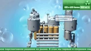Процесс очистки стоков(, 2012-07-19T10:45:32.000Z)
