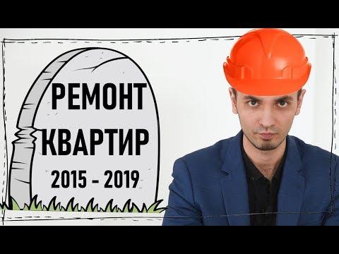 Строительный бизнес в 2019 году. Жив или мёртв?