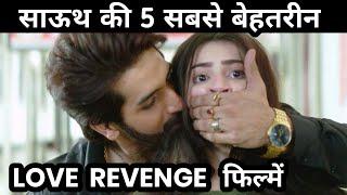 Top 5 Best South Indian Love Revenge Hindi Dubbed Movies   South Love Revenge Movies In Hindi