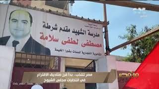 الرئيس السيسي في اليوم العالمي للشباب: مصر عازمة على دعم أبنائها الواعدين   #من_مصر