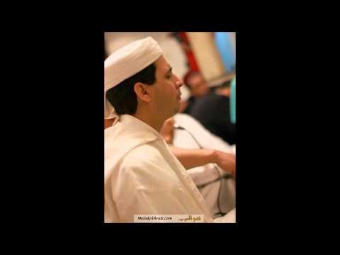 Abdel Salam Al Hassani - Eih El Amal