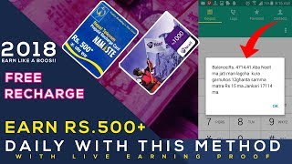 Earn Rs.500 Free Recharge Daily With Live Proof 2018