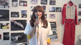 ヤマトガールの水谷望愛ちゃんから応援コメントをいただきました!