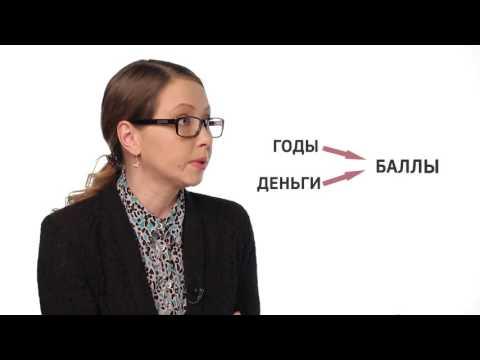 Пенсия, пенсия в Украине, пенсии расчет, расчет пенсии