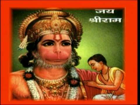 Jai Hanuman Gyan Gun Sagar - Hanuman Chalisa [Full...