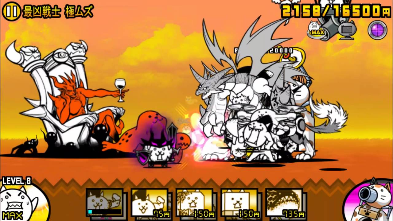Battle Cats How To Get Crazed Cats