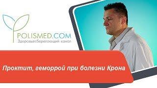 видео Осложнения аппендицита: характерные признаки, виды