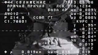 """Стыковка ТГК """"Прогресс МС-01"""" с МКС"""