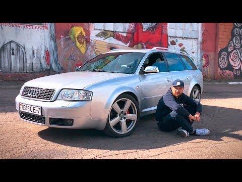 Попал на 13.000$ !!!  Audi S6 V8 4.2 | autodogtestcars | Ауди S6 С5 #24