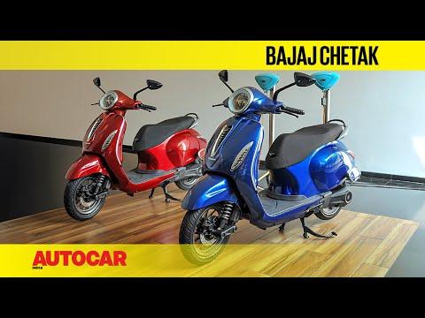 2019-bajaj-chetak-electric-walkaround- -first-look- -autocar-india