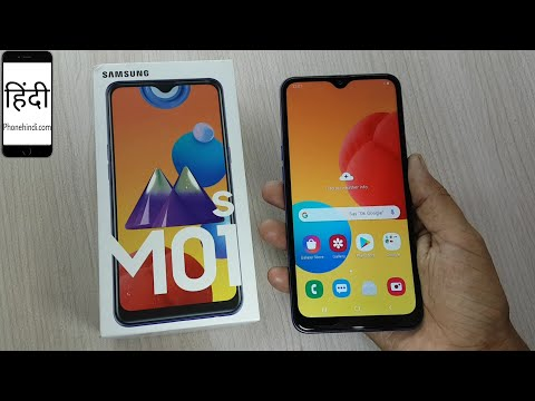 Samsung Galaxy M01s Unboxing @₹9999