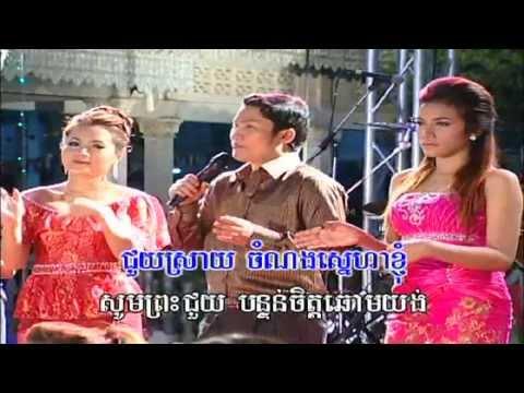 BoPha Vol 100-8 Chan Euy Duong Chan-Kong DiNa