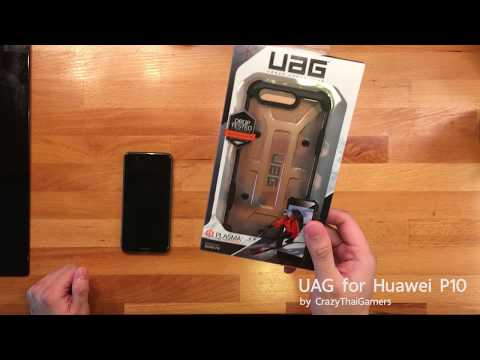 best cheap 1d84f d007a UAG case for Huawei P10 - YouTube