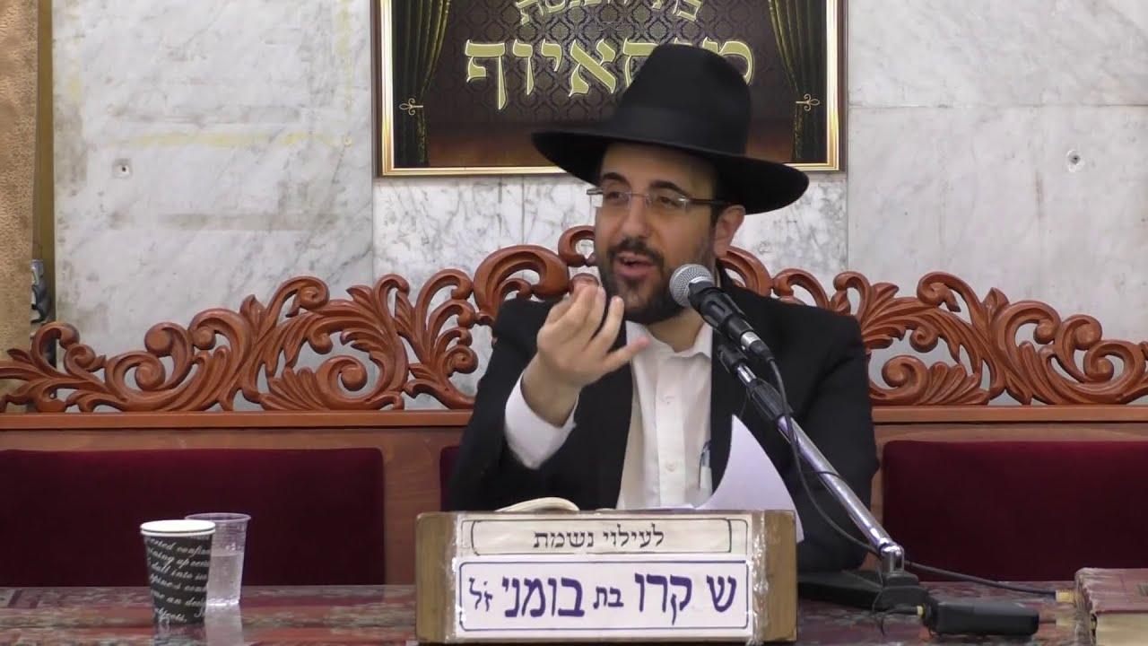 הרב מאיר אליהו קורח 2 תשעט - גאונות וסגנון מיוחד מומלץ בחום למי שלא מכיר 2 Rabbi Meir Eliyahu Korach