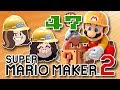 Super Mario Maker 2 - 47 - There Is A California Champagne