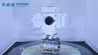 COVNA Electric 3-pc thread ball valve