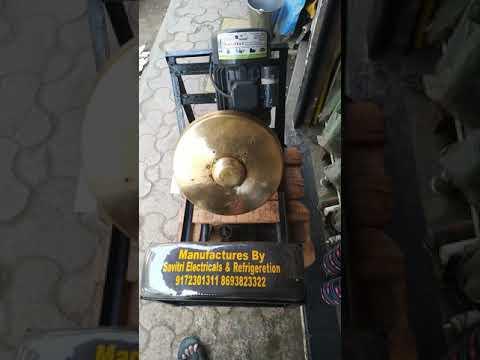Kansya Thali Machine 1 Youtube