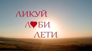 День всех влюбленных в Алматы