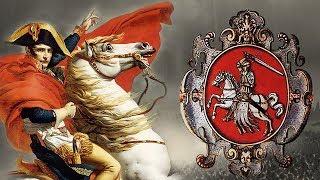 Вся правда о Наполеоновской войне 1812 года