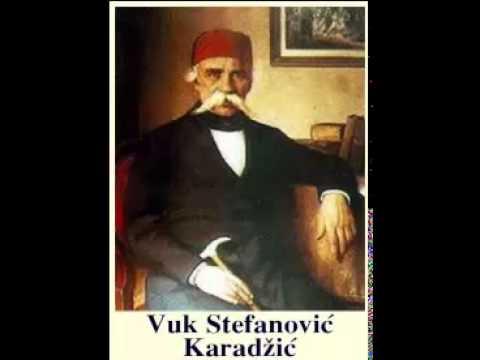 Audio knjige /Pripovetke /Kravaric Marko  Vuk Karadzic