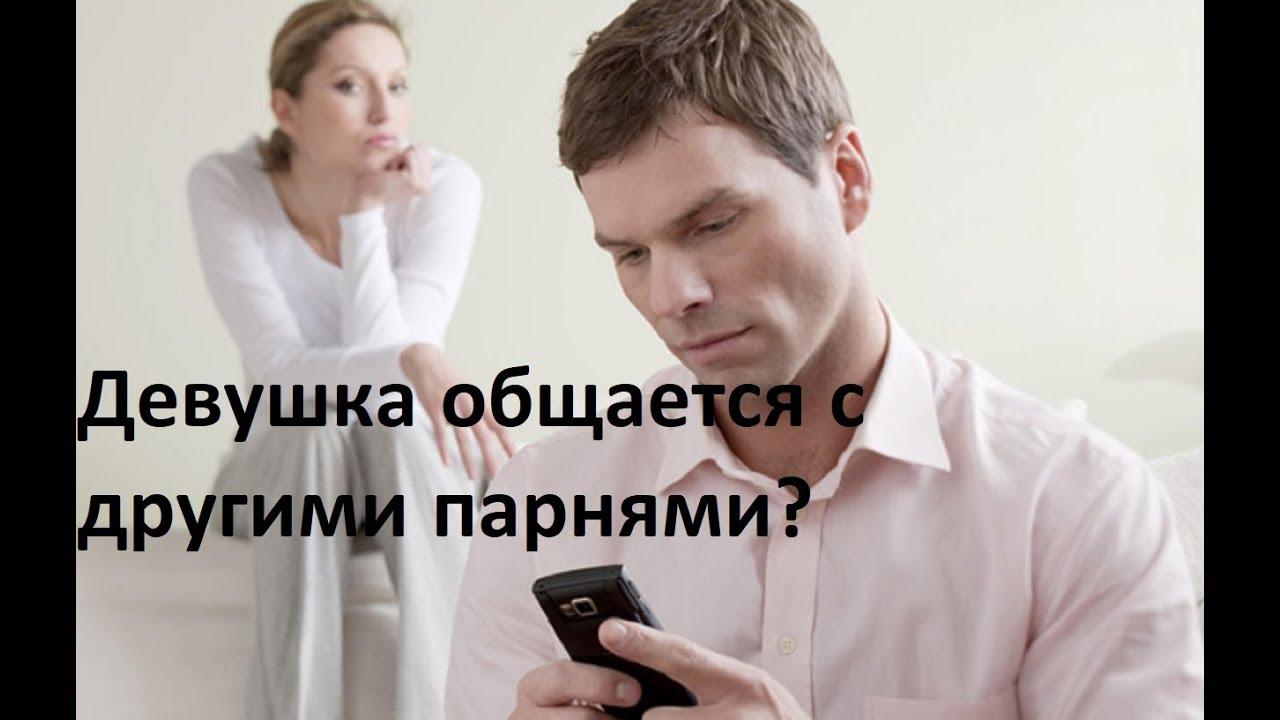 Девушка общается с парнем на работе работа для девушек моделью в москве