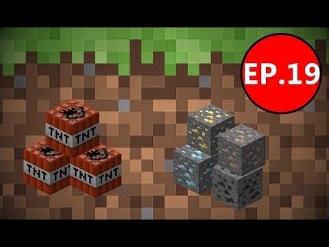 Minecraft เอาชีวิตรอด (1.8.8) #19