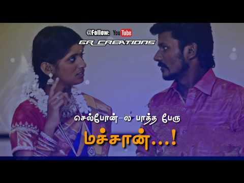 Tamil WhatsApp status lyrics 💟Senthil Rajalakshmi song ❤️ Charlie Chaplin 2 💕 GR Creations