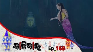 Kalijai | Full Ep 168 | 31st July 2019 | Odia Serial – TarangTV
