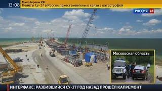 Главный мост страны: новости со стройки