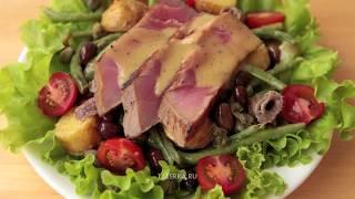 Салат Нисуаз (Salade Niçoise)(Видео рецепт из кулинарного блога http://www.talerka.ru/recept/france/salade_nicoise/, 2010-08-01T15:50:57.000Z)